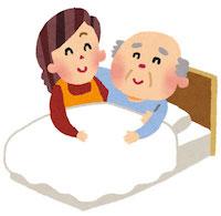 介護現場ベッド介助