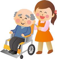介護現場車椅子