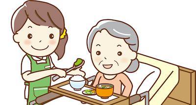 食事介助の画像