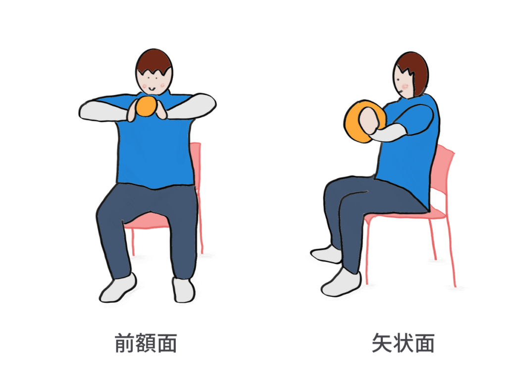 ボール体操3